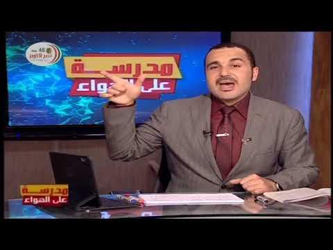 talb online طالب اون لاين لغة إنجليزية الصف الثاني الثانوي 2020 ترم أول الحلقة 7 - Unit 7 دروس قناة مصر التعليمية ( مدرسة على الهواء )