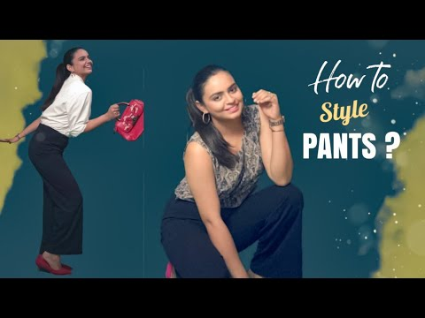 How to Style  Pants |Shein pants styling #practicalfashion #howtostyle
