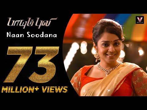 Paayum Puli - Naan Soodana - Official Video Song | D Imman | Vishal | Suseenthiran