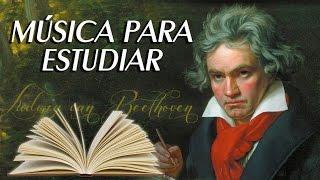 Beethoven para Estudiar Vol.2 - Música Clásica Relajante para Estudiar, Concentrarse, Trabajar, Leer