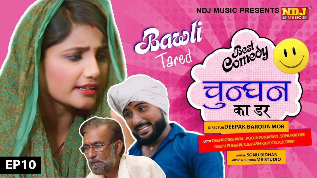 Episode  10                                    Bawli Tared   Deepak Mor haryanvi Comedy  Superhit Comedy Series   NDJ Video,Mp3 Free Download