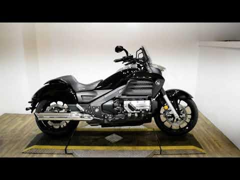 2014 Honda Gold Wing® Valkyrie® in Wauconda, Illinois - Video 1