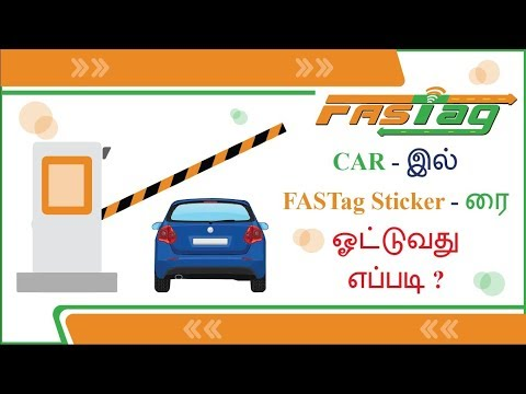 How to stick a FASTag in Car ? / காரில் FASTag - ஐ  எவ்வாறு ஒட்டுவது?