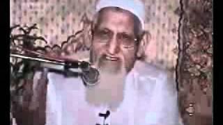 Shia Ka Kalma - شیعہ کا کلمہ