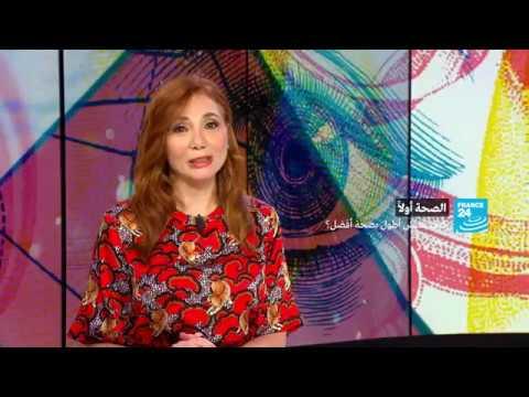 العرب اليوم - شاهد: أسرار الحياة فترة أطول بصحة أفضل