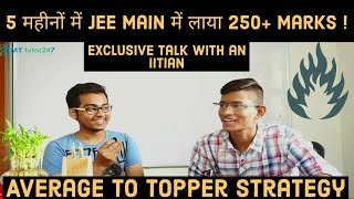 My Journey to IIT   Struggles and Hurdles   True Story