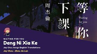 [ENG SUB] Deng Ni Xia Ke (Waiting For You)   Jay Chou