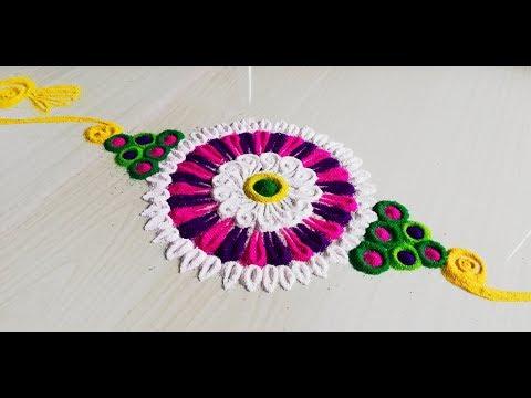 Rakshabandhan special rangoli design   rakhi rangoli design by Yogita Garud