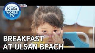 Breakfast at Ulsan beach [The Return of Superman/2019.07.28]