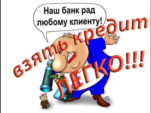 Как быстро взять кредит для бизнеса в банке. Беларусь Государственное и  частное партнерство