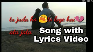 Make Song with Lyrics video [Hindi Tutorial]