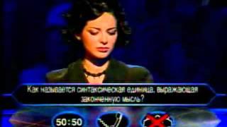 Марина Александрова в