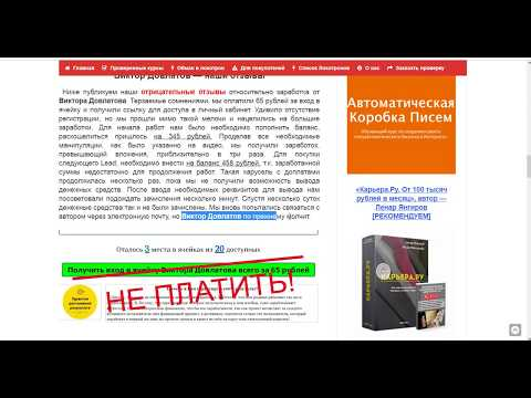 Forex school org ua