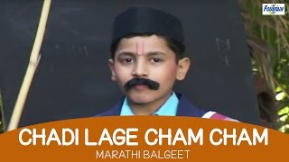 Chadi Lage Cham Cham with Lyrics - Marathi   - YouTube