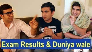 Exam Results And Duniya Wale   | Lalit Shokeen Comedy |