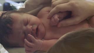 Ведення вагітності у МЦ NOVO