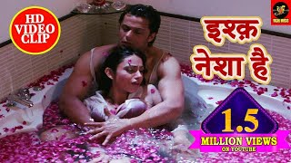 Ishq Nesha Hai(इश्क़ नेशा है) - Hot Item Song - Trumpcard - Hindi Hot Song New