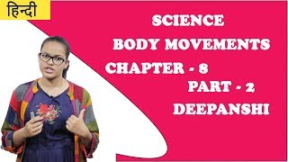 CH05-MOVEMENT IN ANIMALS-PART02-TYPES OF MOVEMENTS02