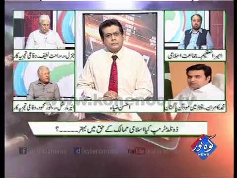 Pakistan Ki Awaaz 28 03 2017