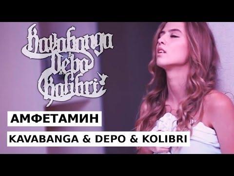 Концерт Kavabanga, Depo and Kolibri (Кавабанга Депо Колибри) в Одессе - 5