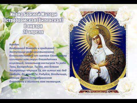 Молитва ксении блаженной петербургской о ком то