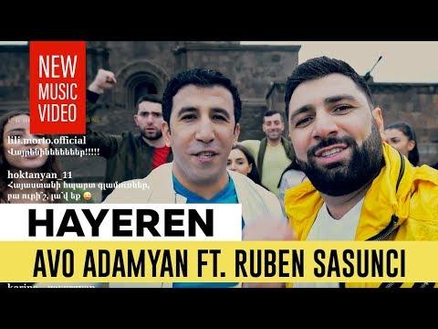 Avo Adamyan ft. Ruben Sasunci - Hayeren