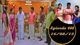 Kalyana Veedu | Tamil Serial | Episode 408 | 16/08/19 | Sun Tv | Thiru Tv