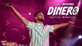Zouhair Bahaoui - Dinero (Live Sur Mawazine 2019)   (زهير البهاوي - دينيرو (مهرجان موازين