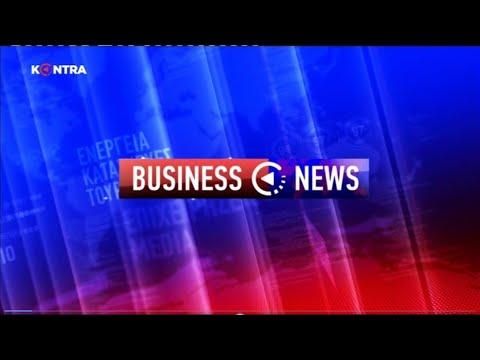 Ανέστης Ντόκας - Επιχειρηματικά Νέα στο Kontra News 16/12/2019