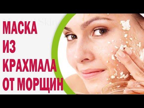 Пигментация кожи какие крема