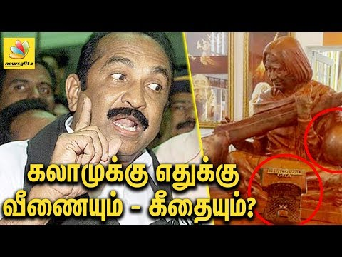 Udhayanidhi Stalin in Puthiya Padam | First Frame | Puthuyugam Tv