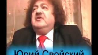 Первый дом на родине или будка для русскоязычных