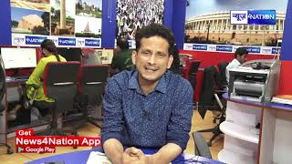 Bihar ने corona की आंधी, Lockdown की और बढ़ रहा पूरा Bihar |News4Nation - Download this Video in MP3, M4A, WEBM, MP4, 3GP