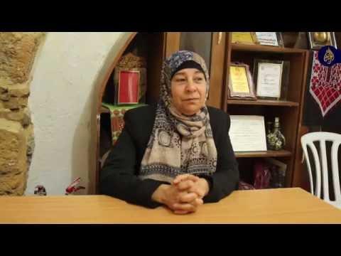 جمعية تنمية المرأة الريفية - بيت فجار