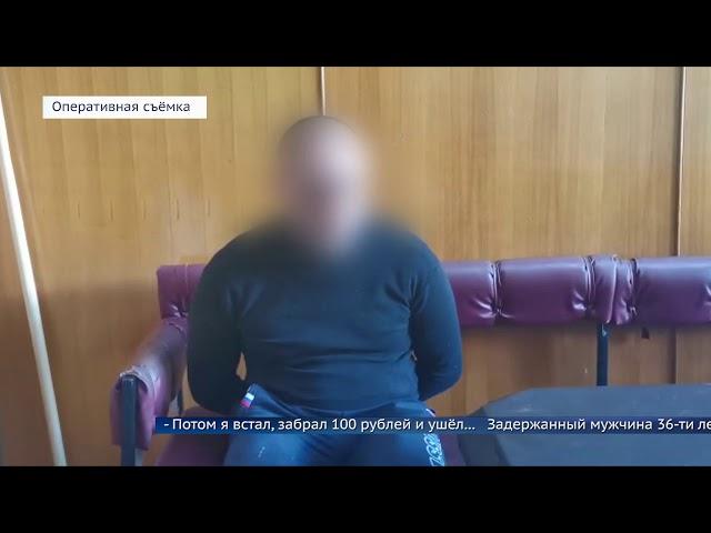 В Ангарске избили пенсионерку