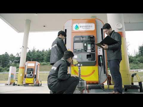 2019년 한국석유관리원 TV 광고(30초 버전)