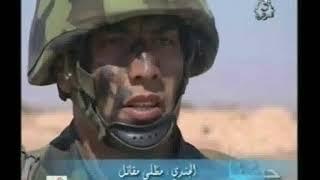 preview picture of video 'حصة جيشنا : الانزال من الجو Emission Deichouna'