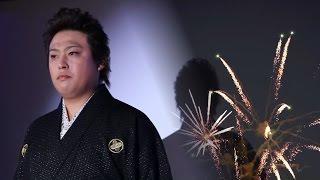 佐藤善人 / みちのく遠花火