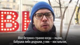 Почти половина россиян одобряют Сталина