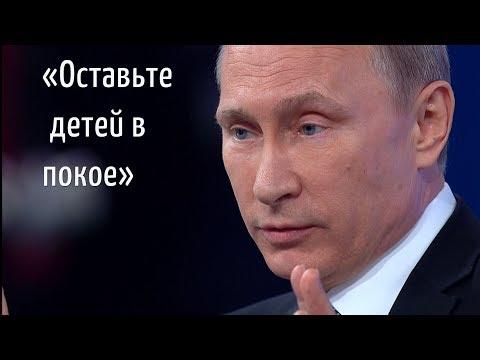 Вопрос Путину на G20 о либеральной идеи / трансформерах, трансгендерах