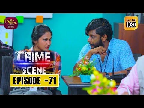 Crime Scene - ක්රයිම් සීන්   Episode -71   2019-02-28   Rupavahini TeleDrama
