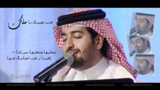 Bahraini Arabic Song Ya Manam - الفنان البحريني عادل محمود يا منام تحميل MP3