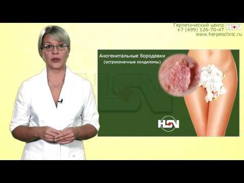 Токсический гепатит и способы его лечения