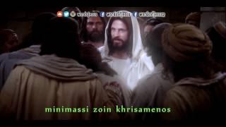 فيروز المسيح قام مع الكلمات