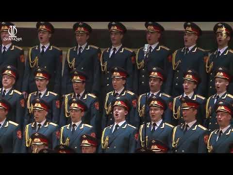 В путь (Let's go)   Alexandrov Red Army Choir 2017