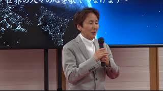 『地球クロスハーモニー』コンサート 川口京子さんによる子守唄