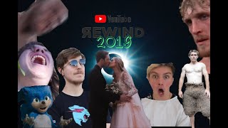 Youtube Rewind 2019 - The low effort edition