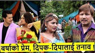 Chakka Panja 3 सेटमा Barsha र Sanjog काे प्रेम, दिपक-दिपालाई भने तनाव | Barsha Raut | Cinepati tv