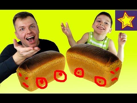 Машинки из хлеба ЧЕЛЛЕНДЖ Видео для детей Бреад чалленге фор кидс