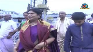 Mega Star Chiranjeevi Wife Konidela Surekha Visits Tirumala Temple | NTV Entertainment